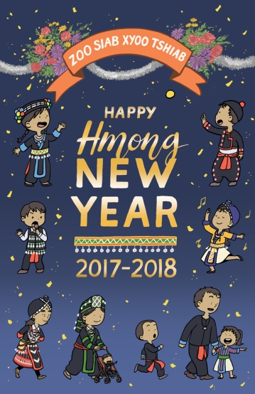 Hmong New Year 2017-2018